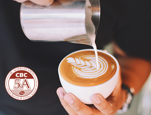 A3-咖啡拉花课程