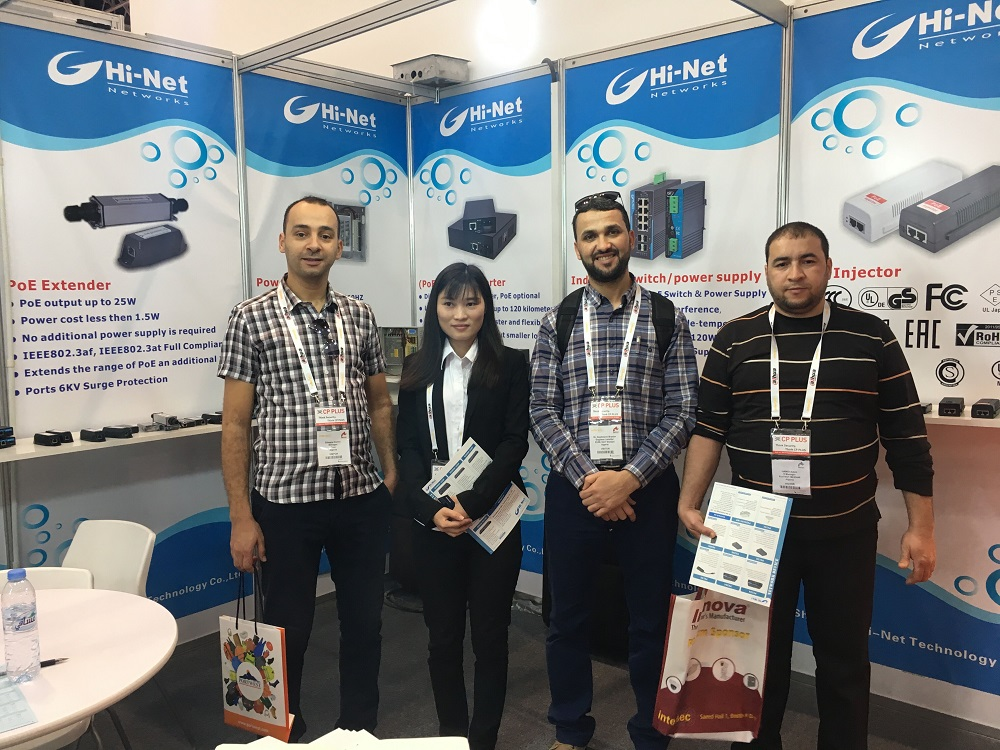 Hi-Net 2018 Intersec Fair Dubai
