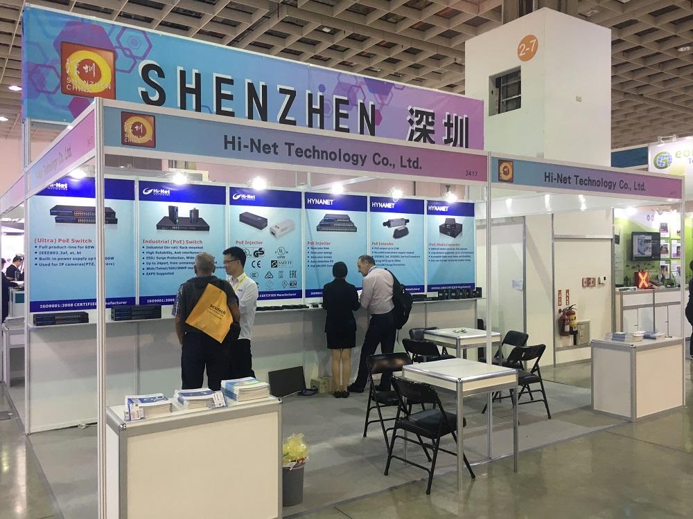 Hi-Net 2018 Taipei Secutech Fair