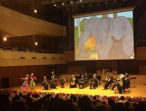 儿童启蒙绘本音乐会《放屁大象吹低音号》