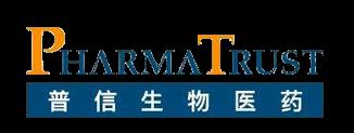 苏州普信生物医药科技有限公司