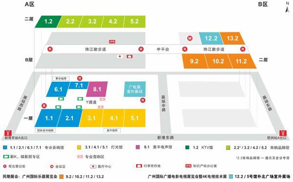 2018年广州国际专业灯光、音响展览会