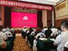 全國人大代表、中盈盛達董事長吳列進受邀為全省性社會組織宣講十三屆全國人大一次會議精神