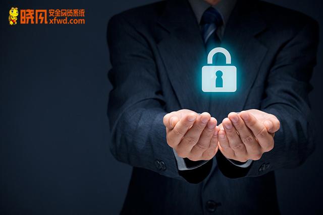 晓风安全网贷系统:银行存管是硬性指标,稳健系统开发商成首选
