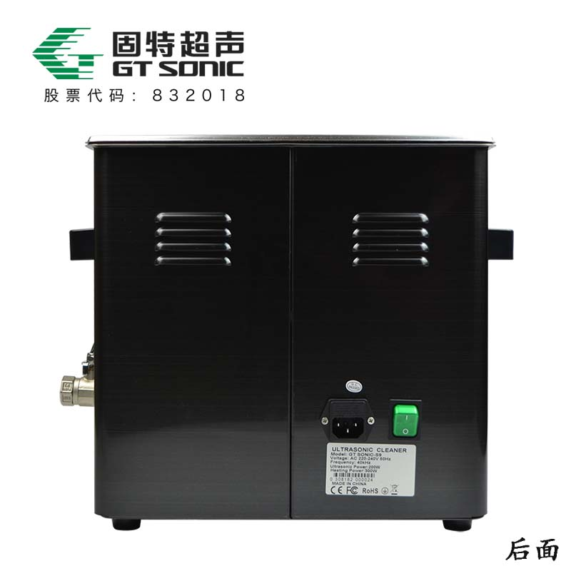 GT SONIC-S系列智能超声波清洗机