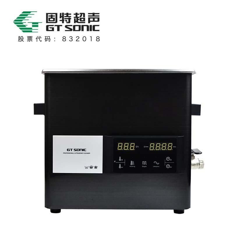 GT-S系列智能超声波清洗机