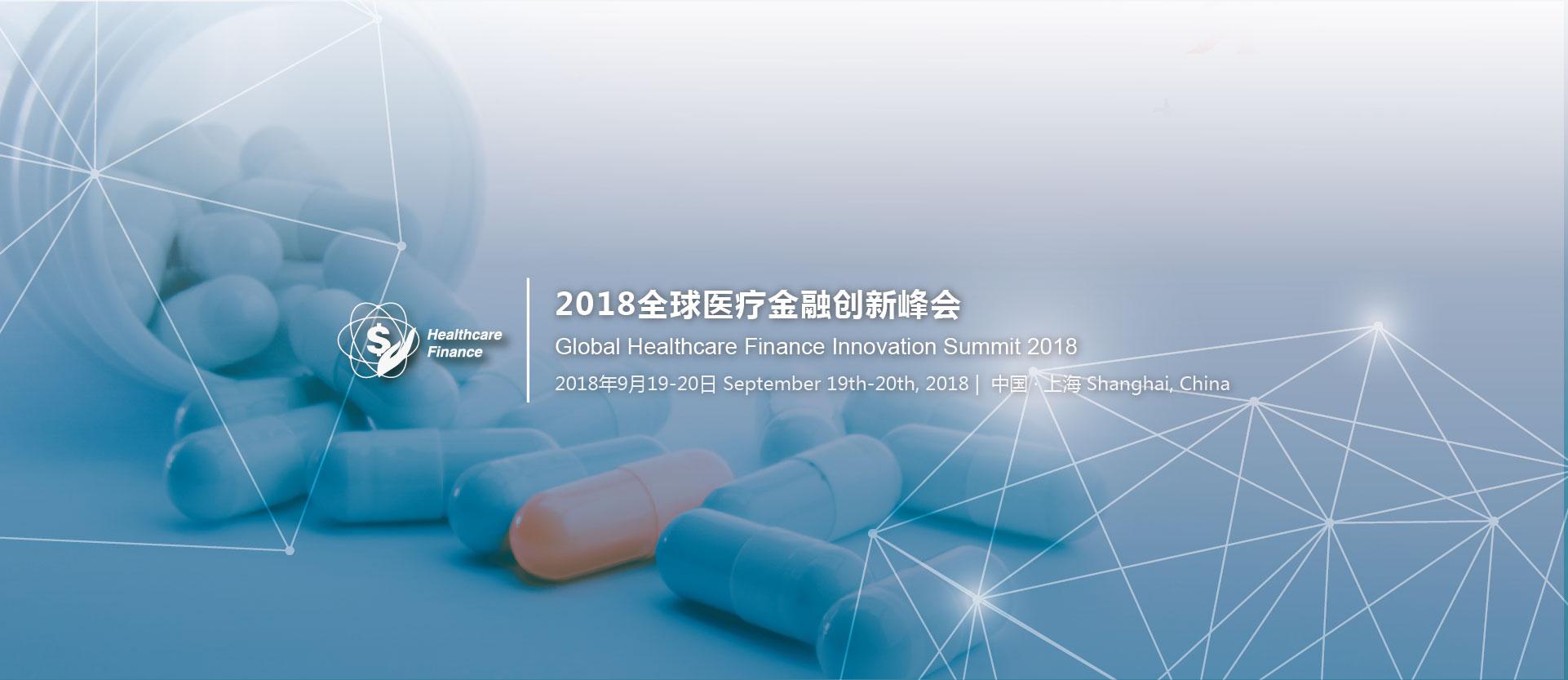 海报3(医药与医疗)
