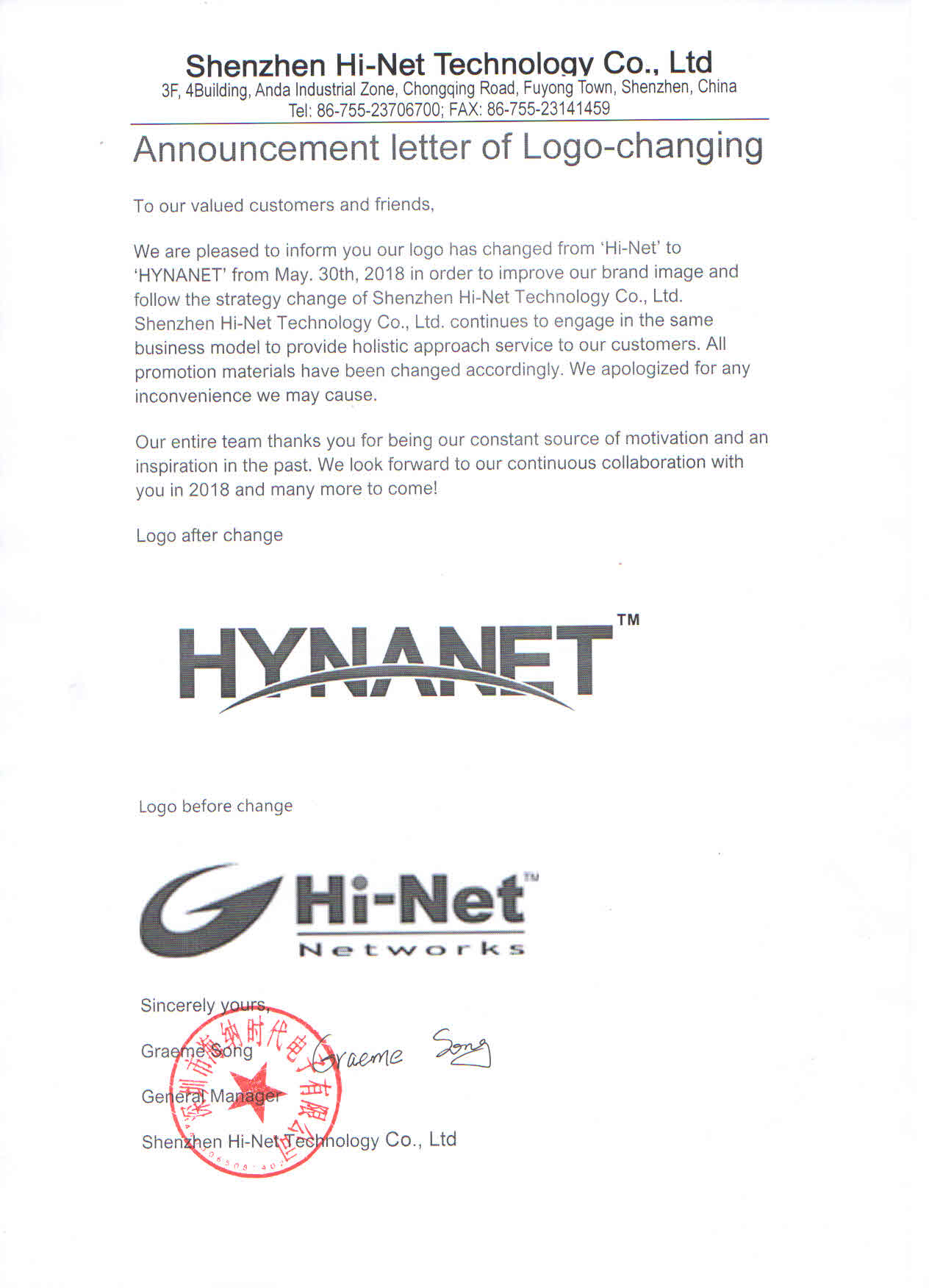 Hi-Net Brand Logo Change Announcement