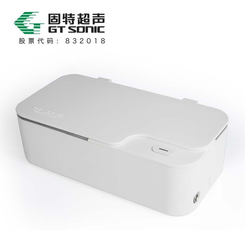 GT-X1小型超声波眼镜清洗机