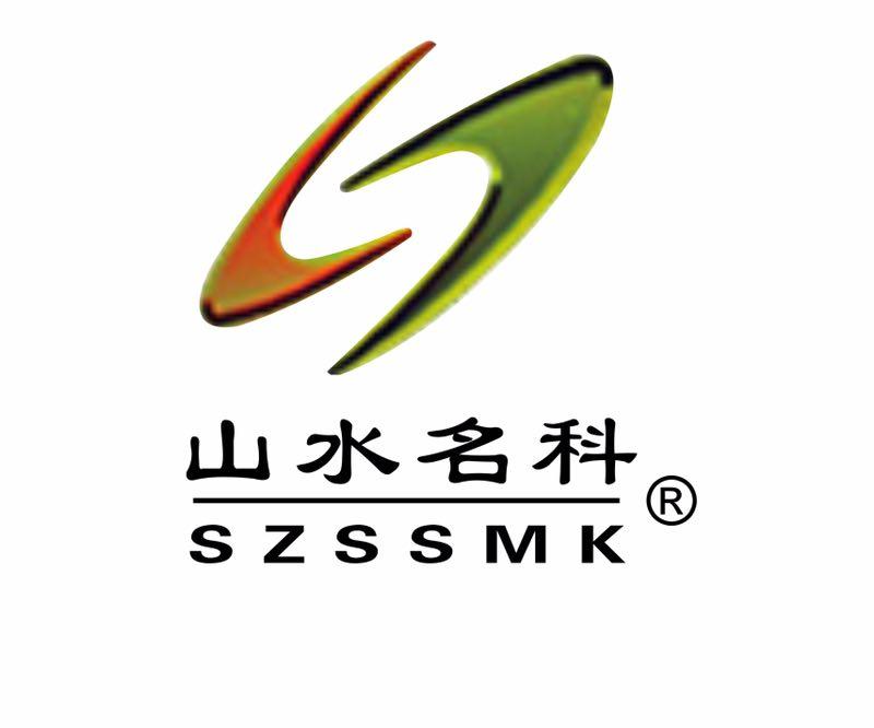 深圳市叁水名科光电有限公司