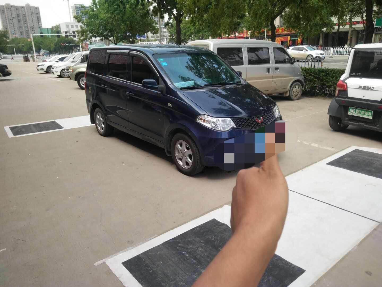 五菱宏光安裝車視野360度全景