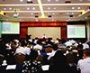 全國人大代表、中盈盛達董事長吳列進受邀為我省部分商協會宣貫十三屆全國人大一次會議精神