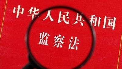 中国风剪纸步骤分解
