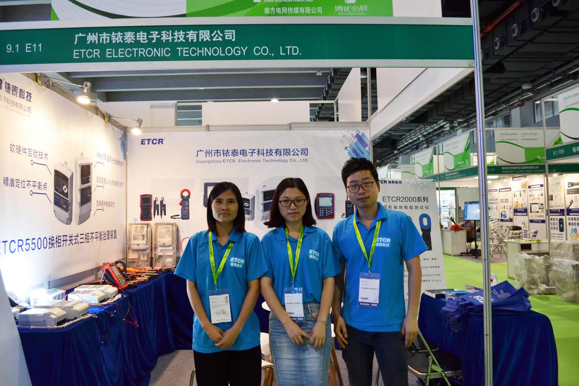 祝贺铱泰科技参加广州2018亚洲电力展顺利收官
