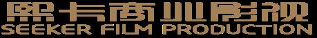 郑州熙卡文化传播有限公司