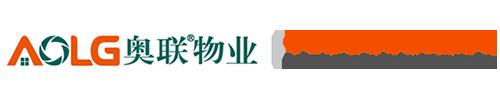 奥联物业股份有限公司