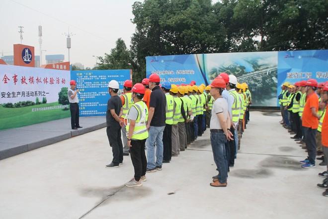 安全生产月系列活动在公路事业部顺利召开