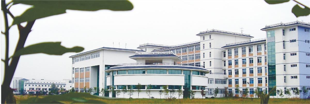综合教学楼