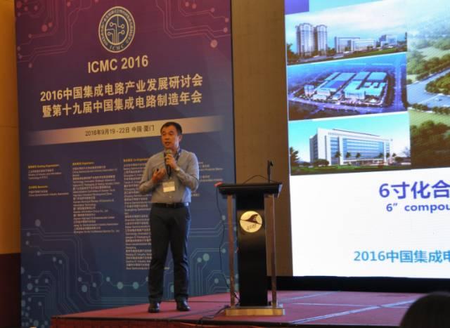 厦门三安集成电路公司副总经理杨健介绍,不仅是手机,化合物半导体