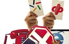 【行业】世界杯下的彩票资本市场主要集中布局线下