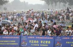 【行业】以赛马运动带动马业良性发展,探索竞猜型彩票发行