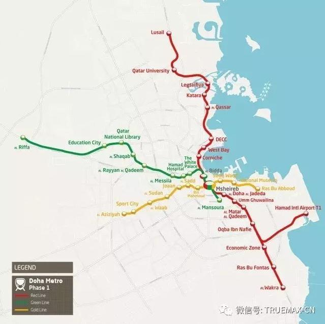 TRUEMAX亚洲国产中文在线视频免费重工參與多哈地鐵工程建設