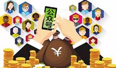【行业】彩票行业资产化,你的彩店将值多少钱?