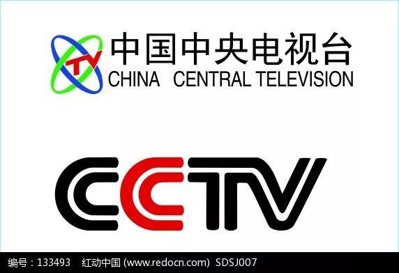 7月4日晚上9点到10点,锁定cctv中视购物频道,小暄直播