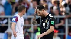 【行业】世界杯首轮比赛爆冷,彩票平台买得火热。