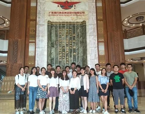 华南农业大学动物科学学院师生莅临正典生物参观交流