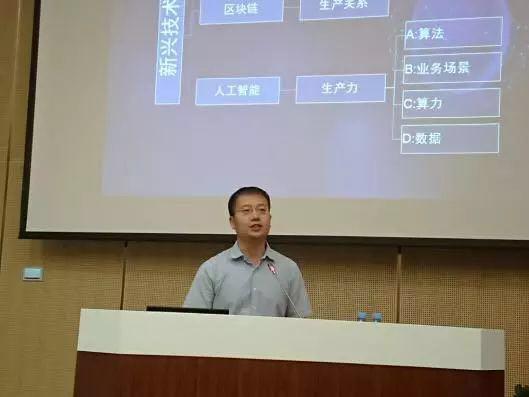 華傲數據賈西貝:數據無界 數據應用有界 隱私保護立法雖嚴苛但不詳細