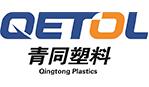 塑料封条厂家,浙江青同塑料制造有限公司