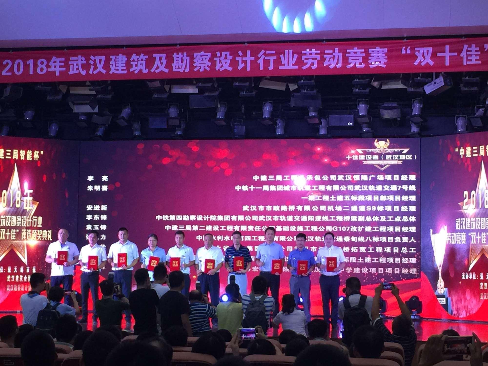 热烈祝贺安进新同志荣获2018年湖北省五一劳动奖章