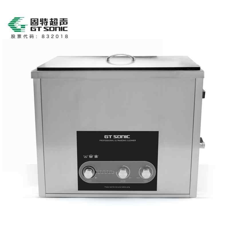 ST型-工业标准单槽超声波清洗机