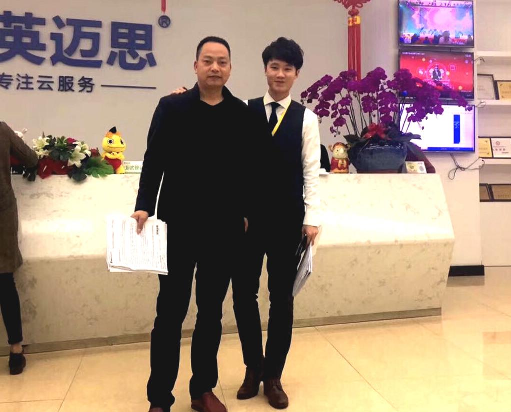 【签约】晓风彩票系统正式签约重庆汪先生