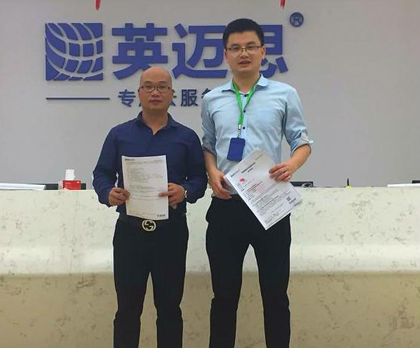 【签约】晓风彩票系统正式签约湖南李先生