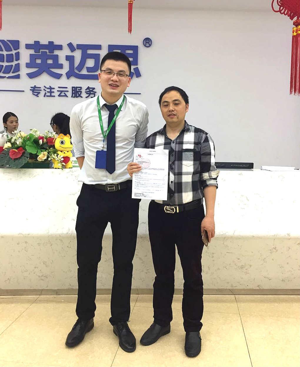 【签约】晓风彩票系统正式签约江西王先生