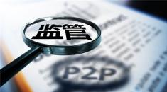 继网贷整治办列108条问题清单之后北京金融局要求再交89项材料