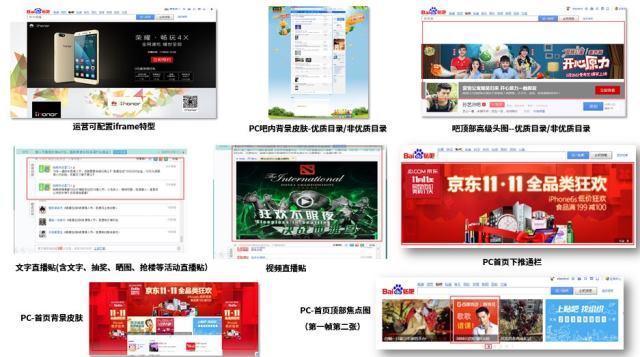 犀牛云成为百度展示类广告代理商,AI营销云服务能力进一步夯实!