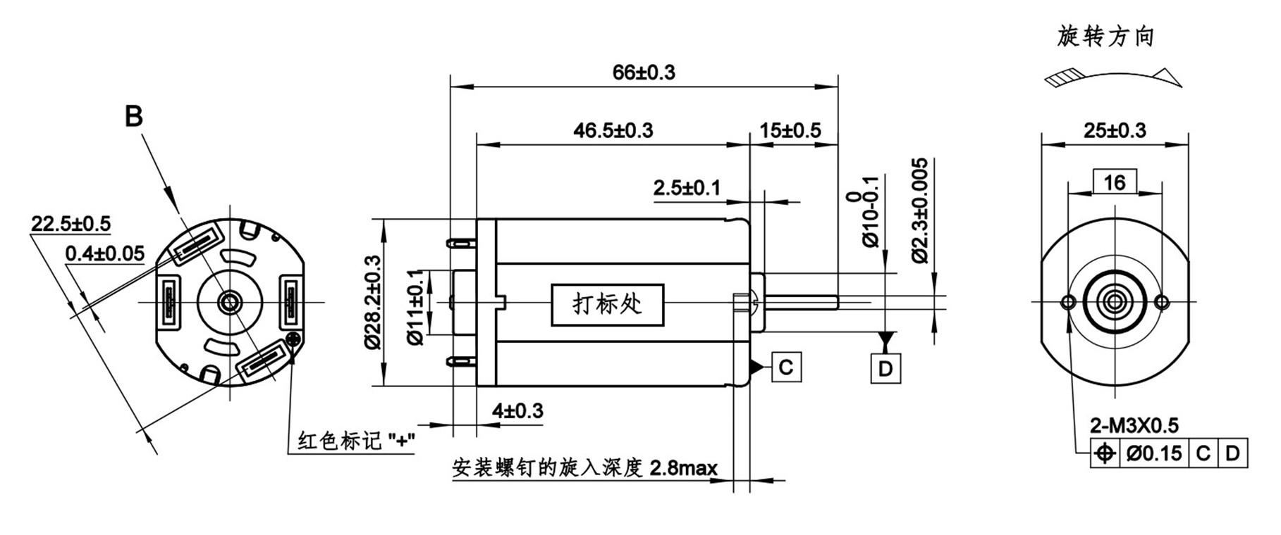 电路 电路图 电子 工程图 平面图 原理图 1817_760