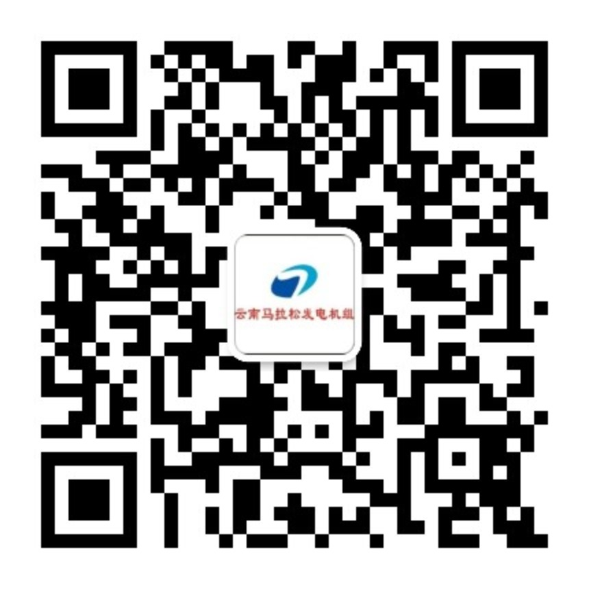 Yunnan Marathon Mechanical and Electrical Equipment Co., Ltd.