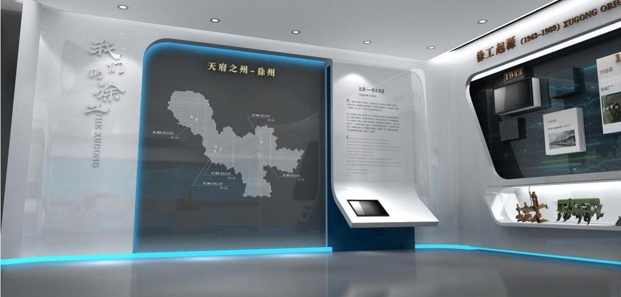 徐工集团企业展厅设计效果图图片