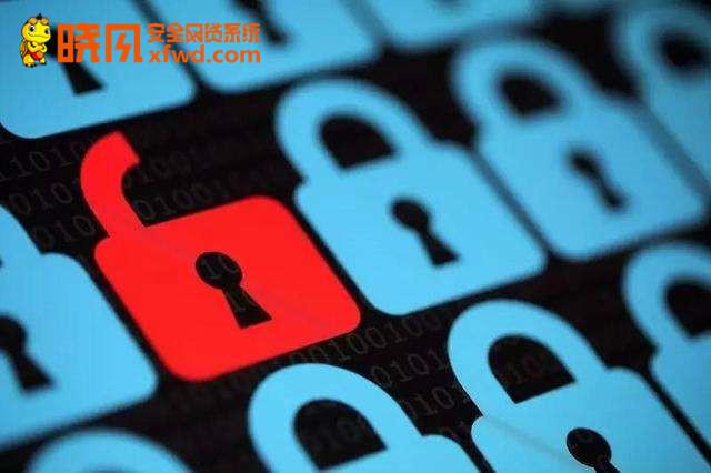 晓风安全网贷系统:一个机构两块牌子,监管范围未包括P2P监管?