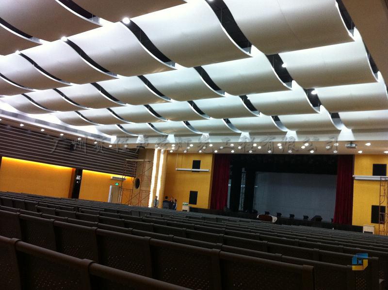 广州城市职业学院南校区礼堂维修(灯光音响)综合工程