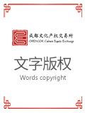 重欧宝app官网下载登记 助产业发展
