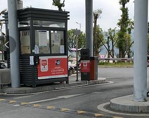 高性价比稳定可靠的ETC停车场方案