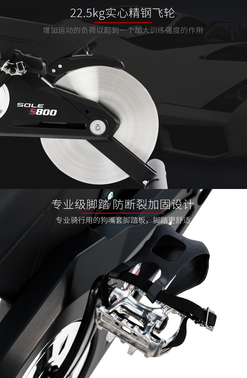 美国速尔/SOLE S800家用进口动感单车