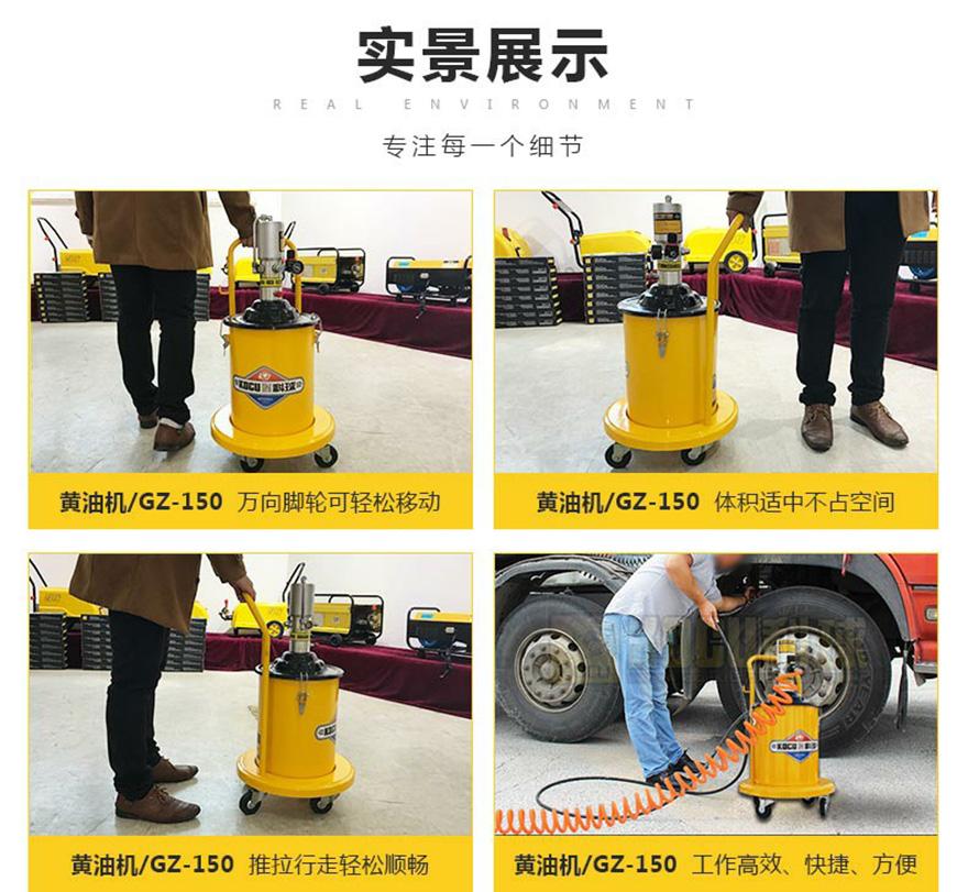 科球GZ-150气动黄油枪 高压注油机 打黄油机