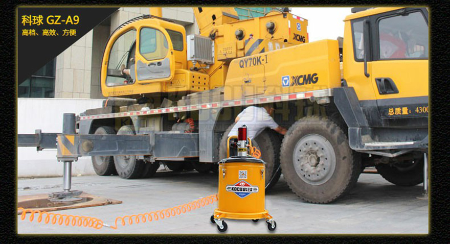 (科球)黄油机/GZ-A9 高压注油器/气动黄油枪