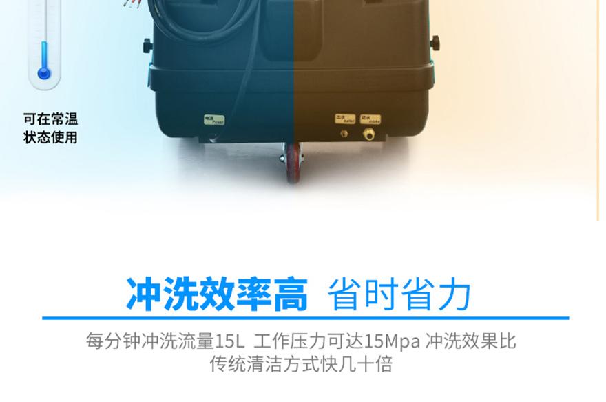 科球冷热两用型热水清洗机 高压热水清洗机